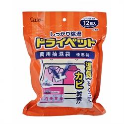 MR. DRY 萬用抽濕袋優惠裝 (12 小包裝)