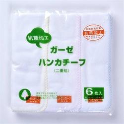 Gaze 嬰幼兒手帕(6件裝) 2388