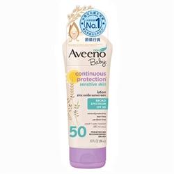 Aveeno Baby 嬰兒低敏溫和防曬乳 SPF50 PA++++88ml